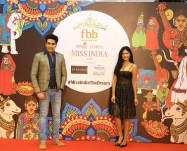 Miss India Auditions