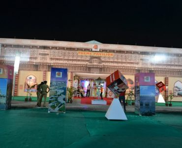 Tourism of Gujarat Theme Pavalion