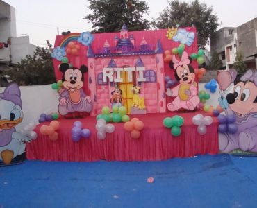 Disney Theme Birthday Party (12)