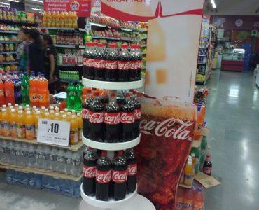 Coca cola FSU Installation Gujarat