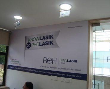 REH Hospital Branding